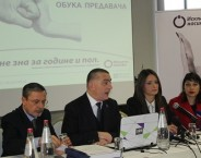 Achieving a more effective application of the law by training prosecutors and judges
