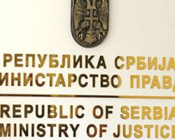 The ministry condemns most harshly the assault on the  Deputy Public Prosecutor from Smederevo